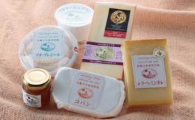 【北海道の外から応援してくださる方へ】 北海道を応援!! こだわりのチーズセット