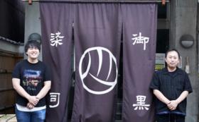 【京都紋付コース】京都紋付の染め替えクーポン6,500円分プレゼント