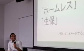 講演会(藤田以外のスタッフ)を開催します