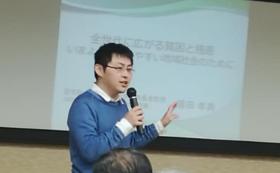 藤田による講演を開催いたします