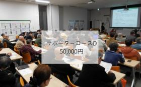 昭和東南海地震特別研究チーム(仮称)報告会にご招待いたします。