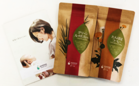 【10,000円】2人の学生ボランティアを派遣+AMOMAのたんぽぽコーヒー&グリーンルイボスティー