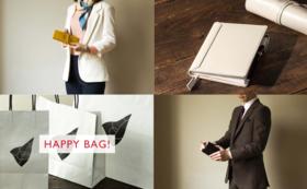 【30,000円】6人の学生ボランティアを派遣+Business Leather Factoryの商品2点セットの福袋