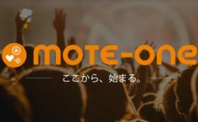 【8月4日限定】ローンチ記念コース