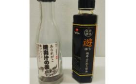 【全国初】焼きアラレガコ出汁醤油セット