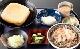 谷口屋のお食事ペアご招待(お土産付き)