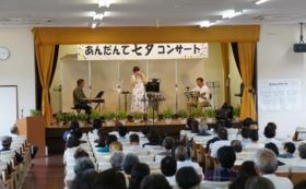 CDつき楽譜集+コンサート&交流会