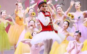 【ご祝儀コース:Hiroto's showが長く継続することを願って】