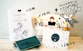 【幼稚園・保育園・絵本イベント開催希望の方にオススメコース】