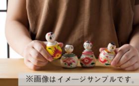 ミラノ展示会応援 〜選べるミニこけしセット〜