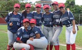 ニカラグア女子野球応援コース【ニカラグア女子野球選手歓迎会招待】