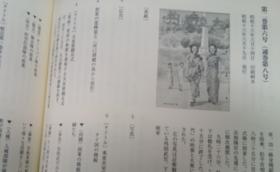 『大陸画刊』別冊1、2
