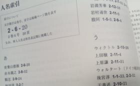 『大陸画刊』別冊1、2、3