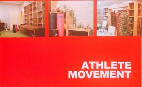 Athlete Movementの活動レポートを読めます!①