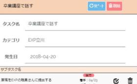 5,000円寄付コース