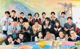 未来を旅するツーリズム体験(in 大崎上島町)