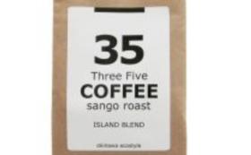 「ゴミがすべての始まりだった。」ステッカー、サンゴに優しい日焼け止め、35coffee+HPにお名前掲載コース
