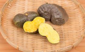 滋賀特産の完熟「宇宙芋」1kgとReadyfor限定クーポン+サンクスメール