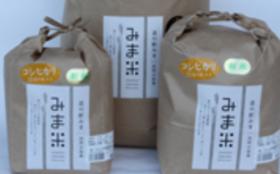 宇和島の美味しいご飯とお供2種