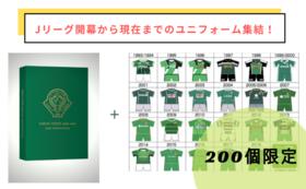 《大人気》E:全23種類!歴代ユニピンバッチ +【CF限定特別版】メモリアルブックコース
