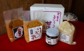 木曽の発酵食セット