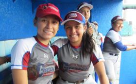 ニカラグア女子野球応援コース【プロジェクトDVDプレゼント+ニカラグア女子野球選手歓迎会招待】