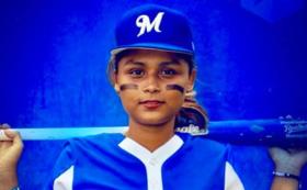 ニカラグア女子野球応援コース【スポンサー権+全て】