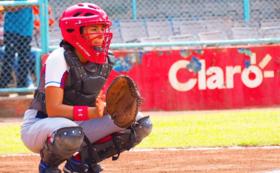 ニカラグア女子野球応援コース【リターン不要の方】
