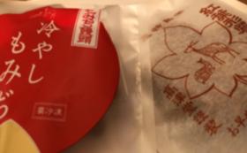 7, ルバーブコラボ商品「高津堂〜ルバーブもみじ饅頭〜」セット