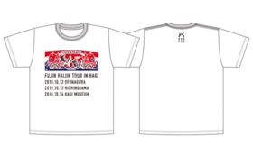 【Readyfor限定】「風人雷人 in 萩」Tシャツ
