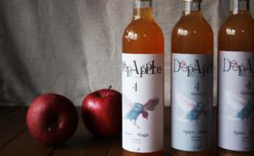 【大人のりんごジュース?】DeepApple3本セット!