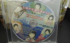 【聴いて応援】毎年進化する子ども合唱団のCDをお送りします