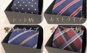【500円OFF】応援ネクタイ(1本入り)Ready for限定!先行販売