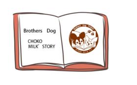 オリジナルロゴステッカー5枚&完成絵本「Brothers Dog(仮)」1冊    (Original logo sticker & one  book)