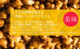 """【八咫烏CUPサポーター】+特産品①""""生姜&フルーツトマト"""""""