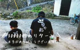【小代でお待ちしております!】宿泊券4枚+オープニング宴会★マイ箸準備しておきます!