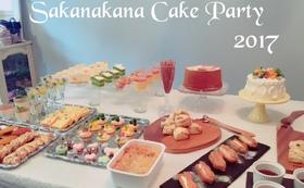 一緒にお祝い★オープン記念パーティー