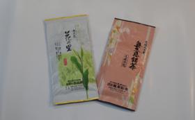 【大子町の名産品で応援!】大子町・奥久慈茶セット