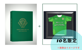 J:額縁入り!50周年特別ユニフォーム +【CF限定特別版】メモリアルブックコース