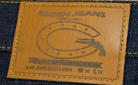 GIGENのオリジナルジーンズを1本お届け!