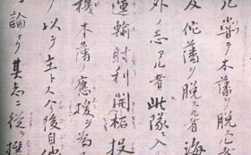 坂本龍馬の手紙現代翻訳版をお礼にお渡し