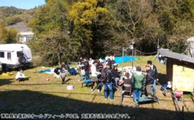 ④ +開館前 支援者交流会(5月25日)