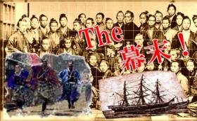 新撰組全隊士+坂本龍馬の手紙(歴史好きの方へ)