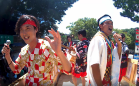 よさこい祭り満喫セット!地方車乗車+隊列に入って演舞に参加できます!