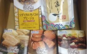 沖縄ぬちぐすい(沖縄伝統食)セット