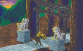 「浄安くわは」の絵本と原画(「中居神社に向かう」)