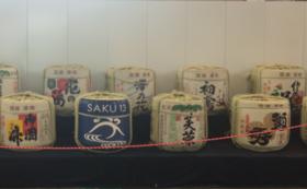 【飲んで応援!】橘倉酒造日本酒・佐久の花酒造日本酒セット