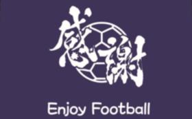全国のサッカー発展を全力応援!!