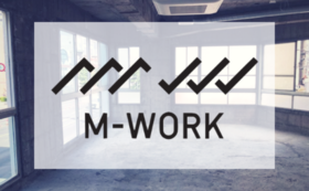 【M-WORK ダイヤモンド会員】水戸ツアーにご案内!