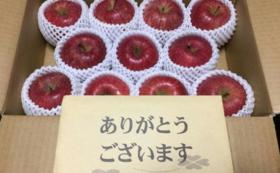 選べる旬の味覚!湯沢の特産品(米・果物・野菜など)を3品お届け!